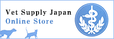Vet Supply Japan Online Store